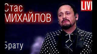 Смотреть видео Россия скорбит! - Стас Михайлов ПОХОРОНИЛ родного... онлайн