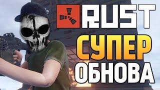 Rust #2/ Убиваем всех и вся , развитие технологий в Расте...