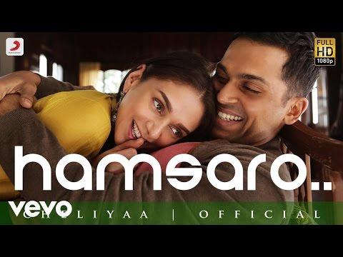 A Minute of Hamsaro - Song Promo   Cheliyaa   Mani Ratnam, AR Rahman   Karthi, Aditi Rao
