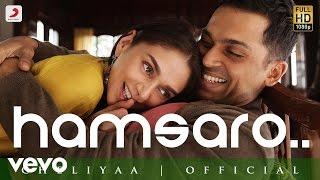 Download Hindi Video Songs - A Minute of Hamsaro - Song Promo | Cheliyaa | Mani Ratnam, AR Rahman | Karthi, Aditi Rao