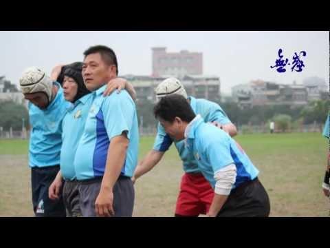 2012.03.18 無惑橄欖球Practice