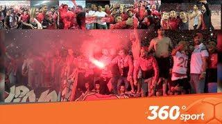Le360.ma • احتفالات رائعة للجماهير مع لاعبي الوداد بأرضية الملعب
