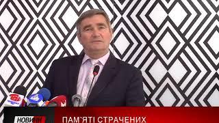 В Івано-Франківську вшанують страчених націоналістів