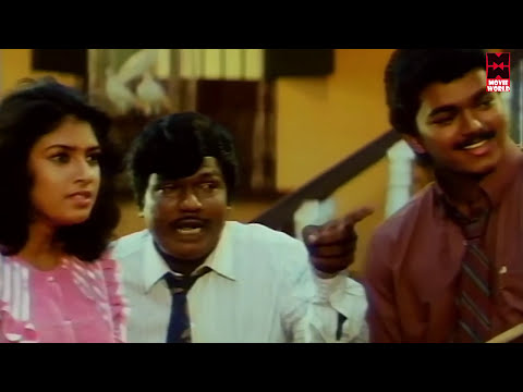 Super Hit Vijay Comedy Scene | Tamil Comedy Scenes |Tamil Comedy Movies Full
