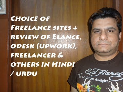 (Hindi/Urdu) Choice Of Freelance Site With Reviews Of Elance, Upwork, Freelancer, Others