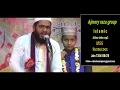 Download new naat Mere Nabi Pyare Nabi Shoaib Raza Bareilly Sharif MP3 song and Music Video