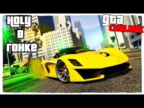 БЕСПЛАТНАЯ GTA 5 ONLINE PREMIUM EDITION ДЛЯ НОВИЧКОВ легко заработать деньги Skill Test GTA V эфире