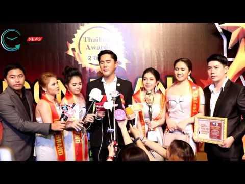 แบรนด์ MNSKINCARE THAILAND ได้รับรางวัลผู้บริหารแห่งปี 2017 จาก CEO THAILAND AWARDS