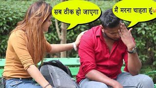 Fake Gun Prank Gone Emotional | Rits Dhawan