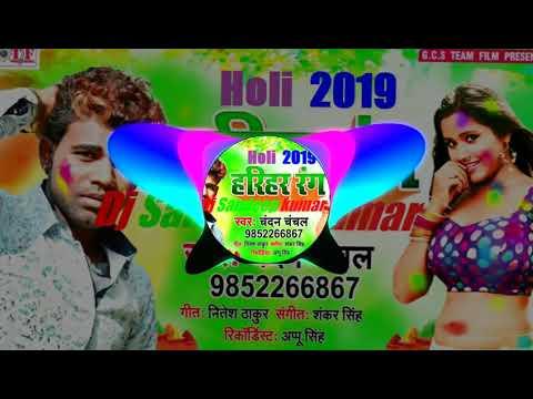 hindi love song kagaje kalam mix in dj Sandeep Kumar nagra ballia