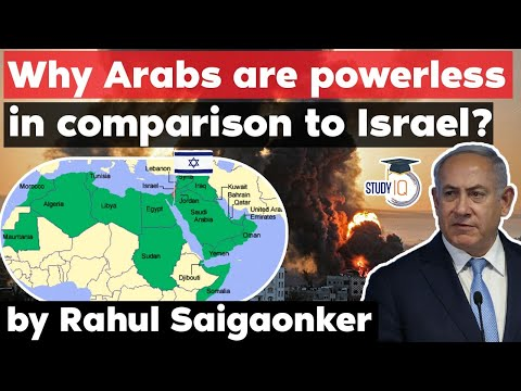 Israel vs Arab Countries - Why is Israel more powerful? US Israel relation explained