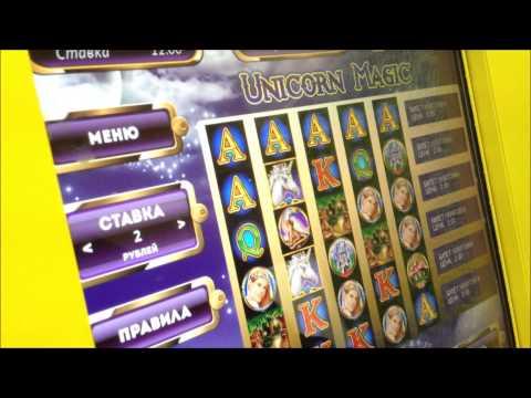 игровые автоматы играть crazy fruits бесплатно и без регистрации