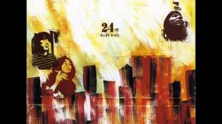 24時 (1998) あぁ あの娘がぼくをかすめる 淡い雫をひとつ残し きみの涙...