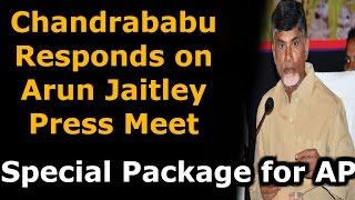 AP CM Chandrababu Naidu Responds on Arun Jaitley Press Meet Over Special Package | HMTV