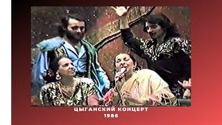 Download Пётр Деметр представляет цыганский концерт Московский дом офицеров 1986 год.