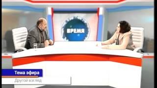 Время Игоря Киселева. Татьяна Монтян (12 03 15) Другой взгляд