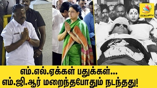 History Repeats : Jayalalitha Vs Janaki and Sasikala Vs O Panneerselvam Fight