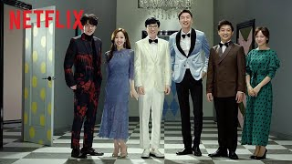 《Busted!韓星齊鬥智》 – 前導預告 [HD] – Netflix - HK