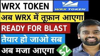 URGENT Wazirx (WRX) Coin News Today Wazirx (WRX) Token price Prediction ! Cryptocurrency News Today