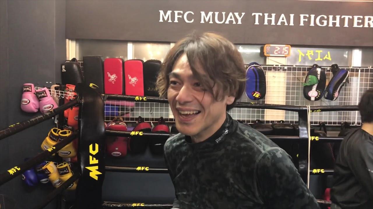 ムエタイ キックボクシング  ダイエット  Iwata