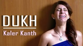 Dukh - Kaler Kanth || Latest Punjabi Songs 2015