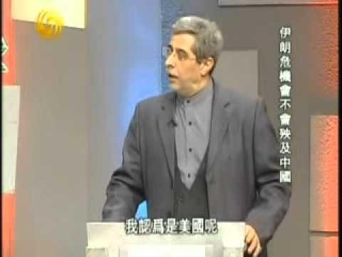 2012 2 11一虎一席谈A  伊朗危机会不会殃及中国