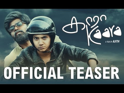 Thumbnail: Kaara - Official Teaser 4K | Electron Media Port | Pooja | Kathir | Ajith