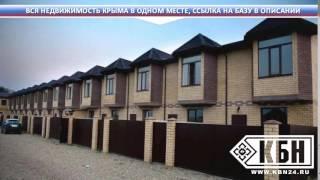видео аviто ру недвижимость