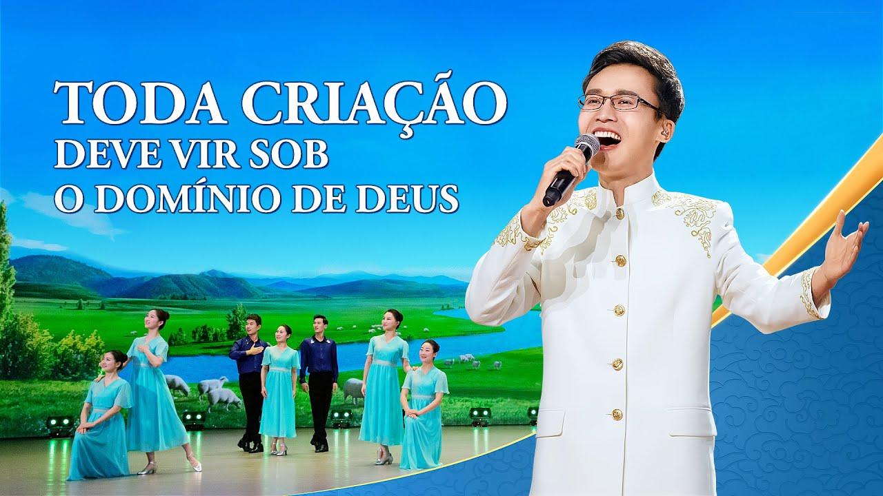 """Música gospel 2020 """"Toda criação deve vir sob o domínio de Deus"""""""