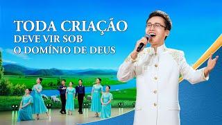 """Louvores e Adoração 2020 """"Toda criação deve vir sob o domínio de Deus"""""""