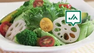 JAグループ新潟CM 15秒「農業食卓編」