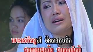 វិប្បដិសារីសម្ផស្សភូង / Vibadekserey Somphoss Phoung