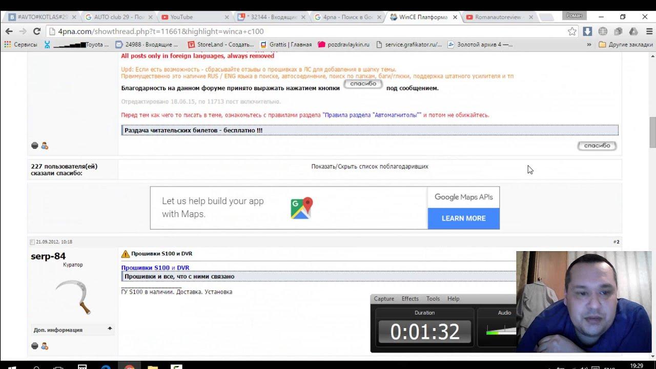 Где скачать прошивку на китайскую магнитолу - YouTube