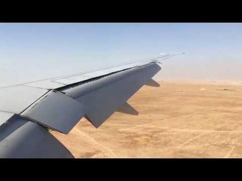 Emirates landing in Amman, Jordon
