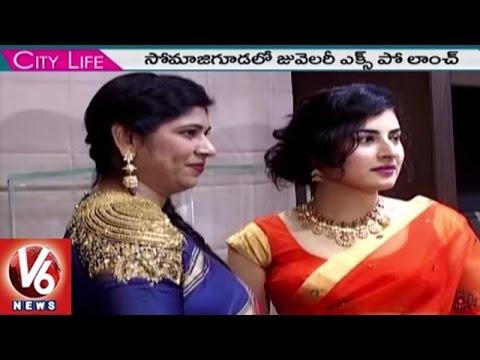 Latest Happenings In Hyderabad | Actress Archana Launches Hiya Jewellery | City Life | V6 News