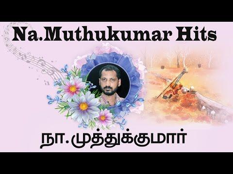 Na Muthukumar Hits | Na Muthukumar Hit Songs | நா .முத்துக்குமார் ஹிட்ஸ்