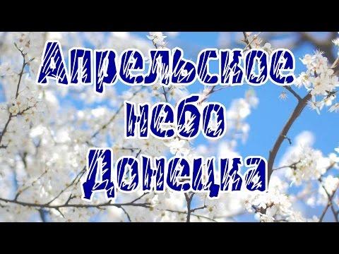 Интим (секс) знакомства Донецк. Интимные эротические