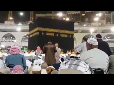 Beautiful isha Azan 2018 in makkah