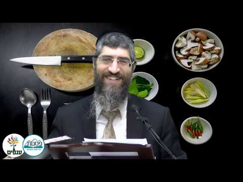 """פרק 10: סדרת כשרות המאכלים - בישול וחיתוך פרווה ע""""י כלי בשרי - הרב יצחק יוסף HD - שידור חי"""