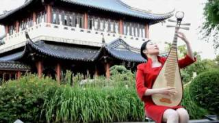 Traditional Chinese Music (Pipa): 小月儿高 - The Moon is High