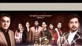 Khalish Full OST SONG Wajhi Farooki Swati Sharma-ANGLEEN ALI