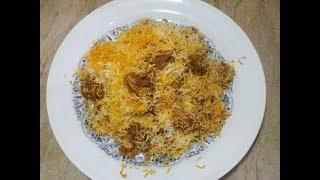 Bar B Q Boti Tikka Biryani Recipe by hamida dehlvi