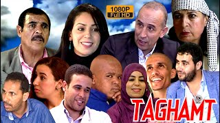 Film amazigh Complet TAGHAMT HD  | Aflam Tamazight | Film Marocain