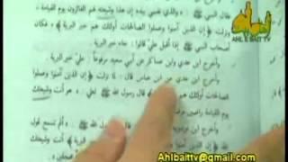 روایتی از کتب اهل سنت که یک سنی را شیعه کرد
