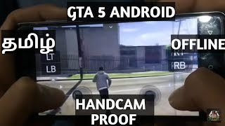 HOW TO PLAY GTA 5 IN ANDROID    GTA 5    DOWNLOAD    TAMIL    OFFLINE