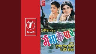 Dil Dhadkabey Ne Daiya