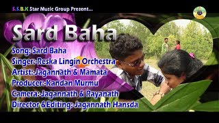 New Santali Video 2017 _ Sard Baha _ Title Song Hd Video Albam 2017