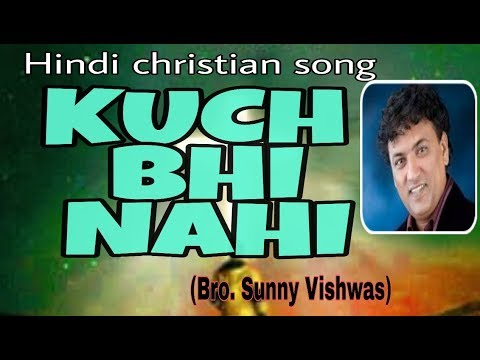 KUCH BHI NAHI BY SUNNY VISHWAS |  HINDI CHRISTIAN SONG