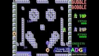 ADG Episode 100 - Bubble Bobble
