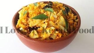 Chakka Thoran ചക്ക തോരൻ Tasty Tender Jackfruit Stir Fry